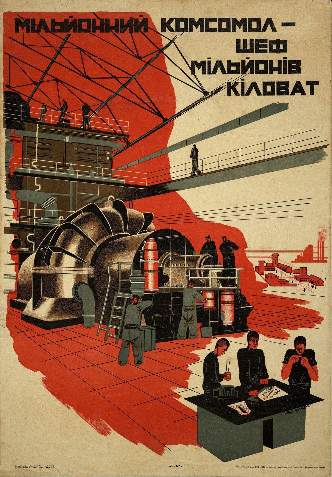 sovi tique militaire russe urss propagande industrielle poster art print a3 ebay. Black Bedroom Furniture Sets. Home Design Ideas