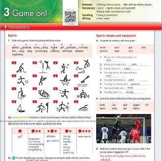 الإنجليزي ثالث ثانوي النظام الفصلي الفصل الدراسي الأول Map Map Screenshot