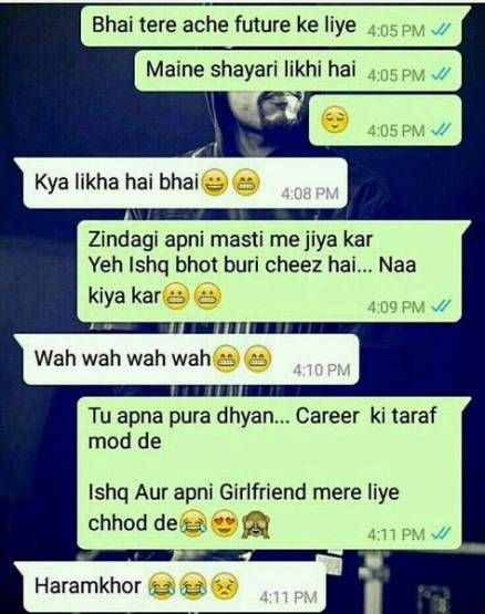 Trendy funny texts conversations in hindi 65+ ideas