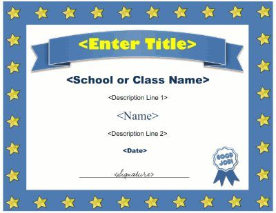 Award certificate template with a star border and award ribbon - certificate of achievement templates free download