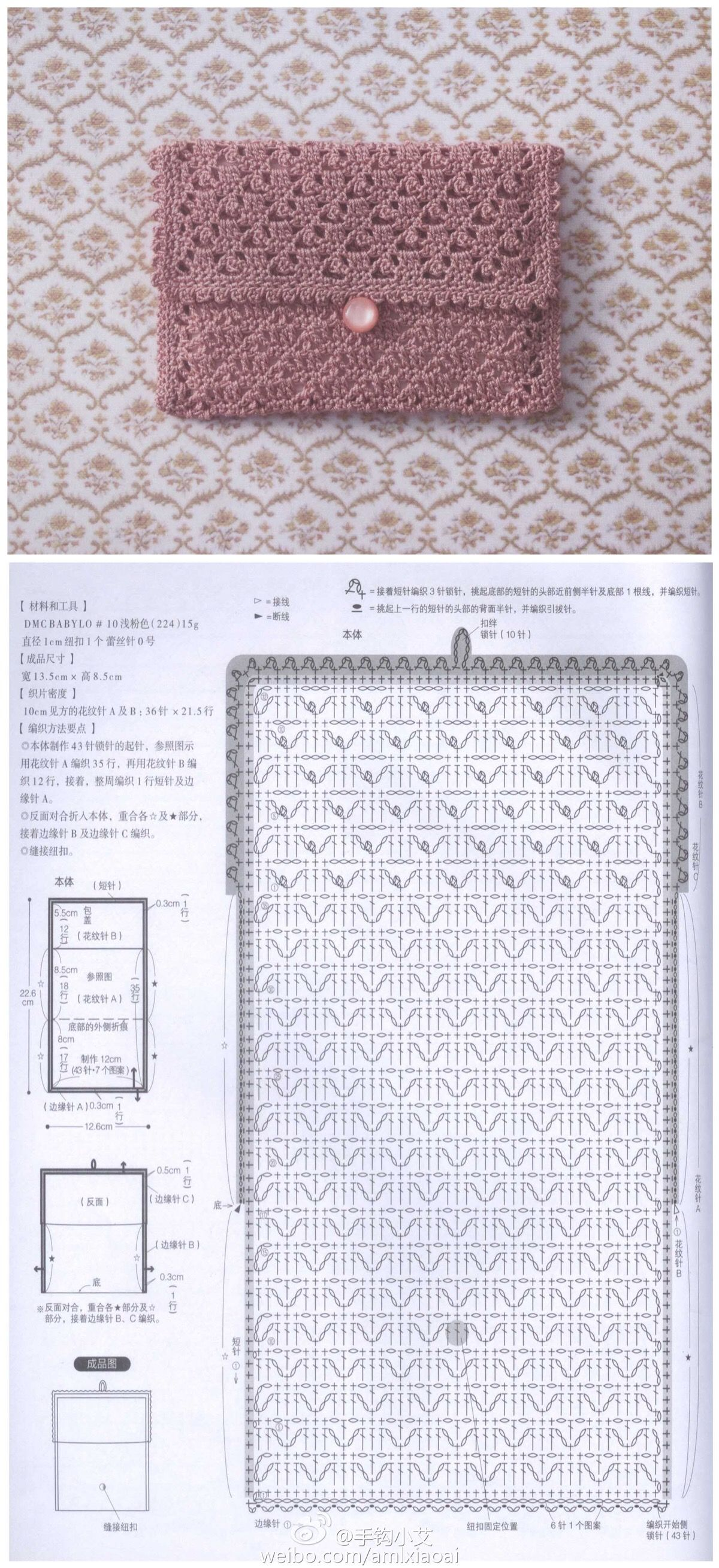 Crochet purse pattern, only diagram , good enough | Ana | Pinterest ...