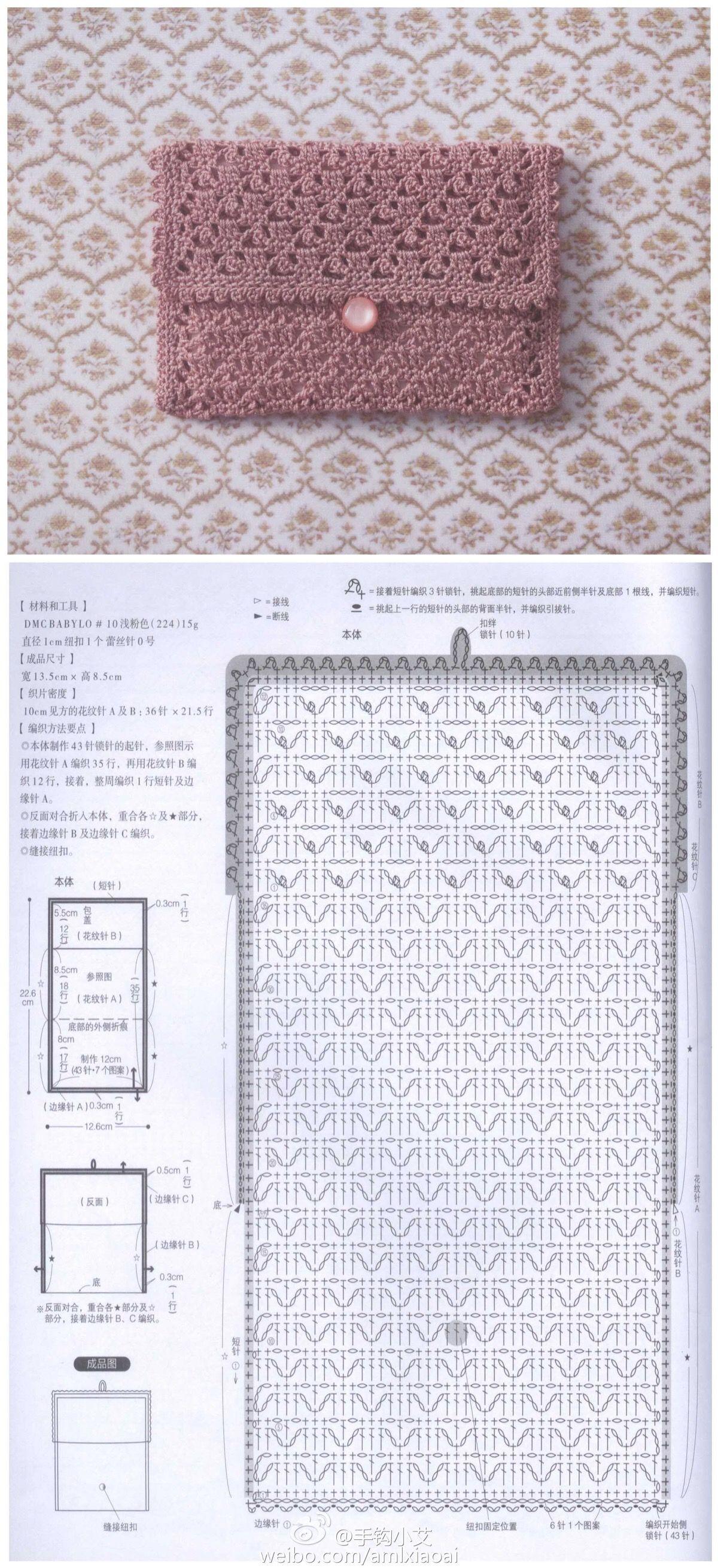 Pochette | Crochet | Pinterest | Bolsos, Ganchillo y Monederos