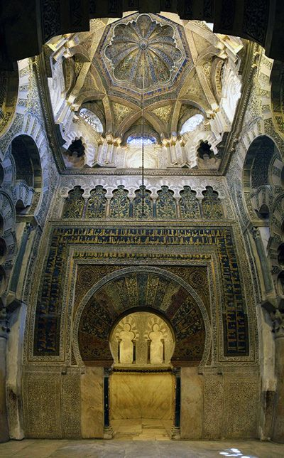 Introduction to mosque architecture Question: What are the common