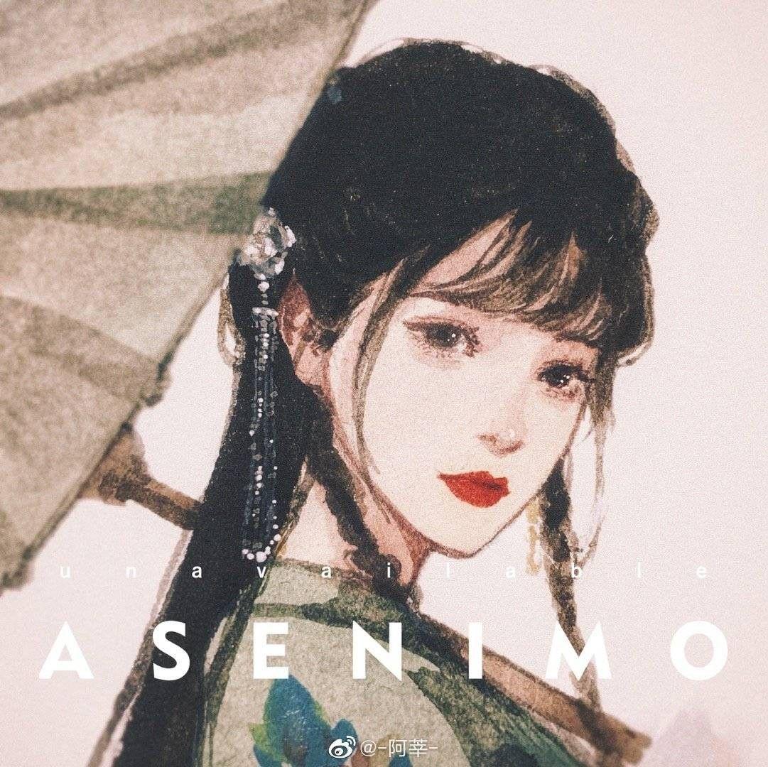 Ghim của Kim Huỳnh trên Artist Asenimo LOFTER trong