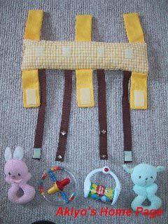 ベビーカーおもちゃ3 ベビーカー おもちゃ ベビーグッズ 手作り 手作りおもちゃ