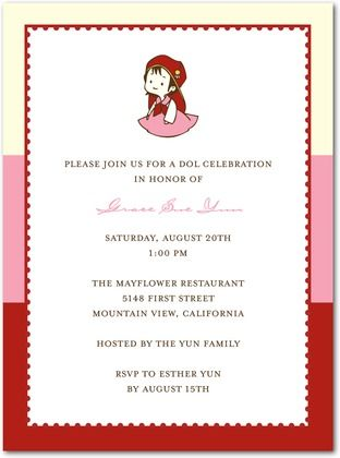 Dol invitation dol 1st bday korean ideas pinterest party a baby dol birthday inspired by tiny prints filmwisefo Choice Image