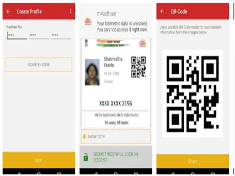 18 Unique Aadhar Card Name Change Online Image With Images