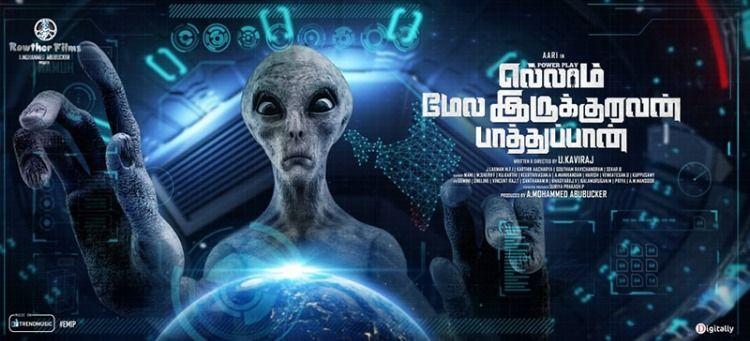 Vishnu Vishal's Ellam Mela Irukuravan Pathupan Movie First Look Poster