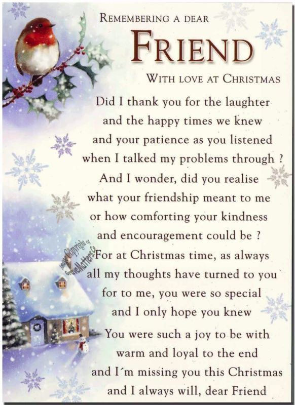 xmas verses for friends