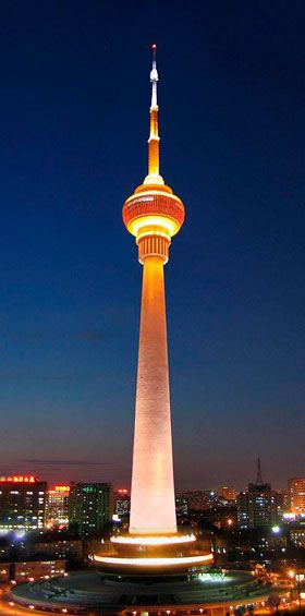China Central TV Tower, Beijing.  Member of the World Federation of Great Towers.