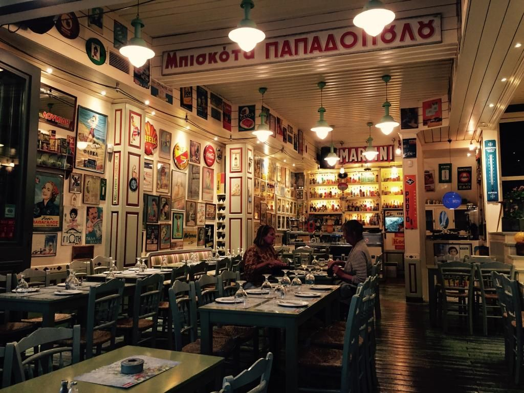 Oineas Restaurant, Athens - Restaurant Reviews, Phone Number