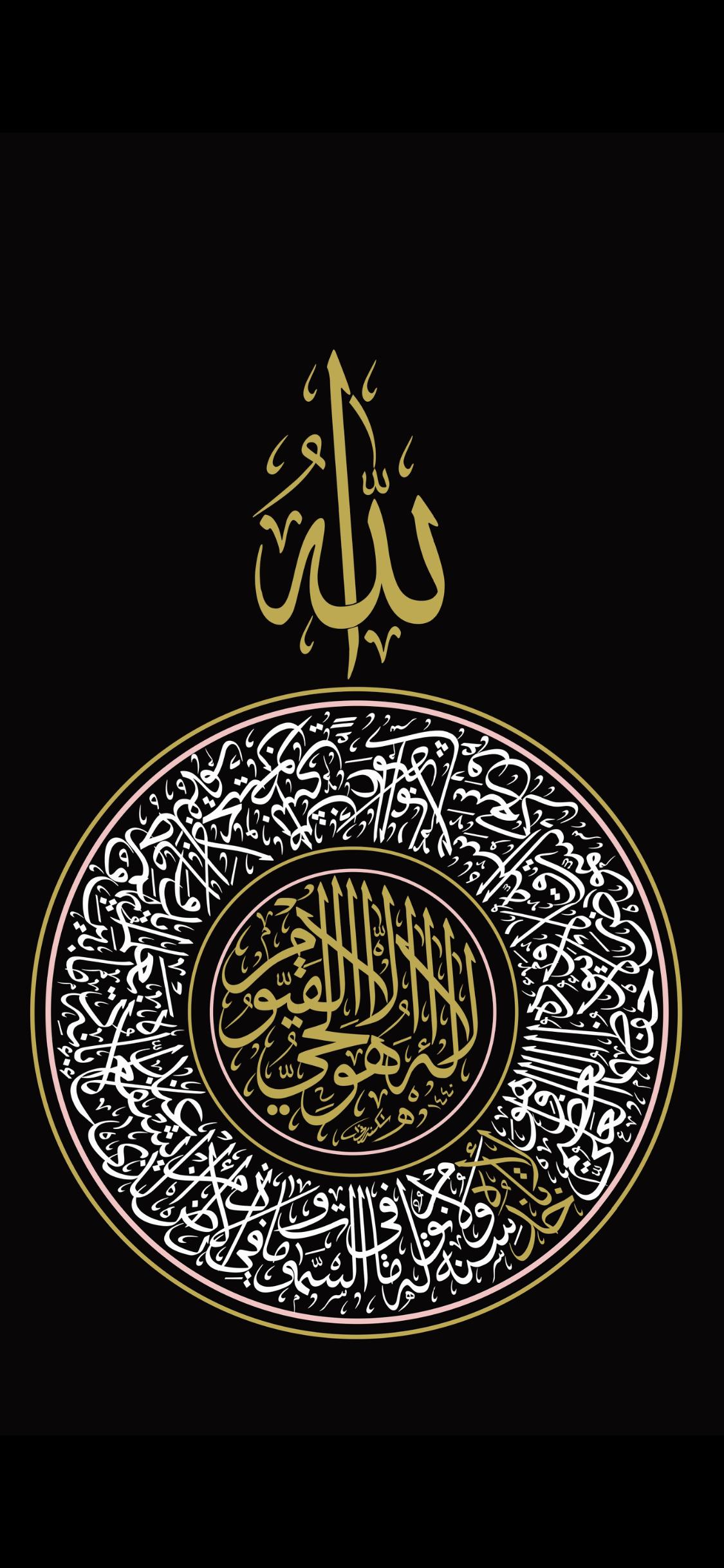 Pin Oleh Sle Di Islamic Calligraphy Seni Islamis Seni Kaligrafi Kaligrafi Islam