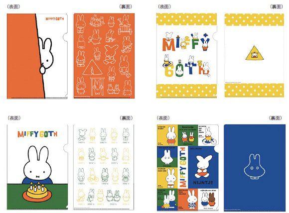 【6月5日発売】かわゆすぎ! ミッフィー誕生60周年記念の限定グッズが郵便局に登場するよ〜!