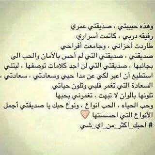احبك اكثر من اي شيء Math Arabic Calligraphy Calligraphy