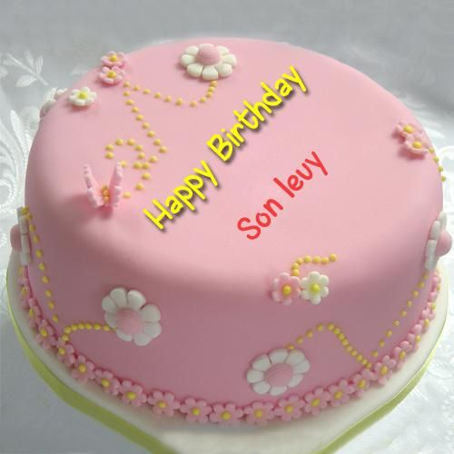Happy Birthday Surprise Fragrant Blossom Cake With Name 30 Ans
