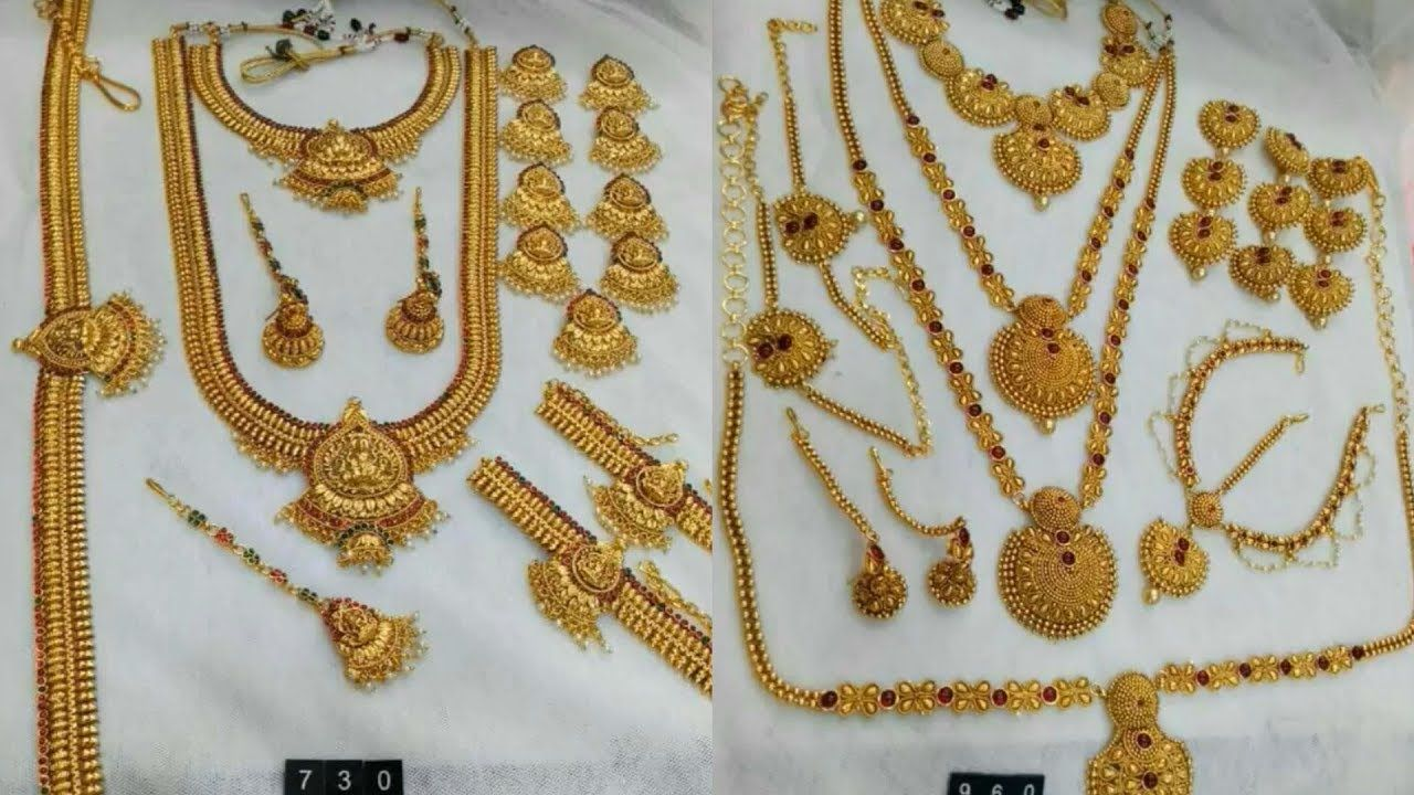 1gm Gold Bridal Sets Designs Latest 1 Gm Gold Bridal Sets Colletion Bridal Sets Gold Jewelry