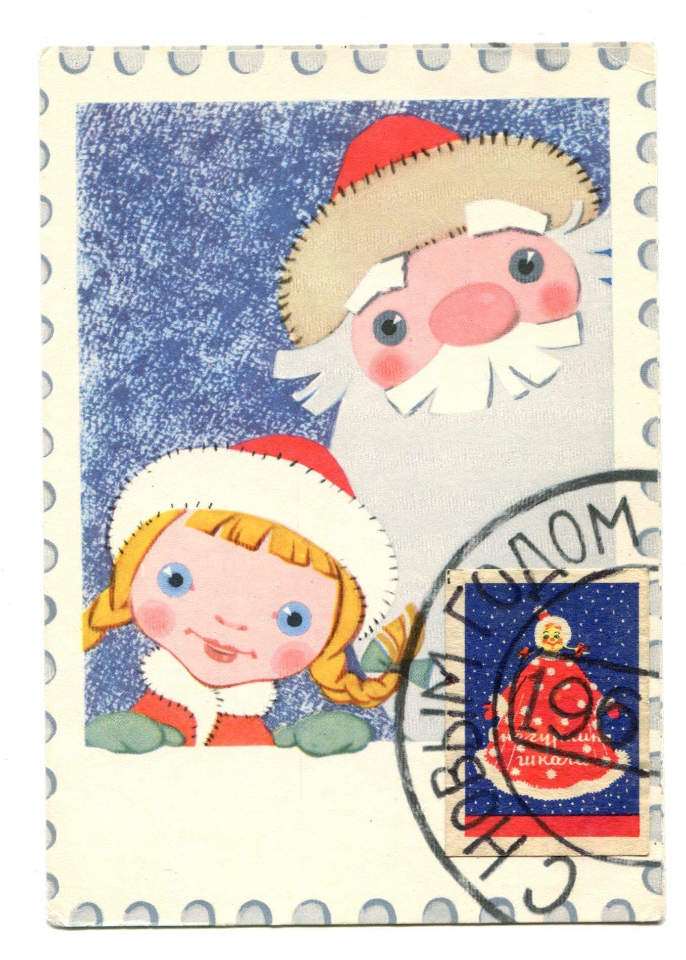 Советские открытки и марки
