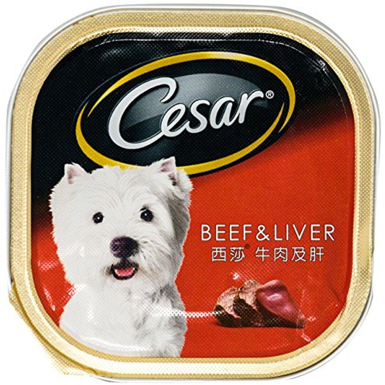 Cesar Dog Food Beef Liver Flavor 100g 3 52 Oz You Can Find