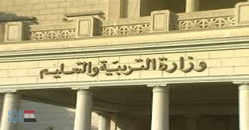 وزارة التربية والتعليم تعلن حقيقة استقالة الدكتور طارق شوقي من منصبة بعد 45 يوما New Egypt Private School Private School Fees