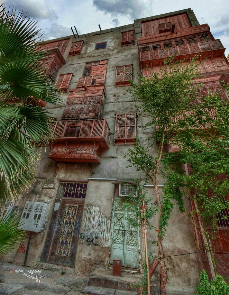 بيت ملك الحجاز قديما الشريف علي بن الحسين في جدة القديمة Tipos De Vivienda Los Tipitos