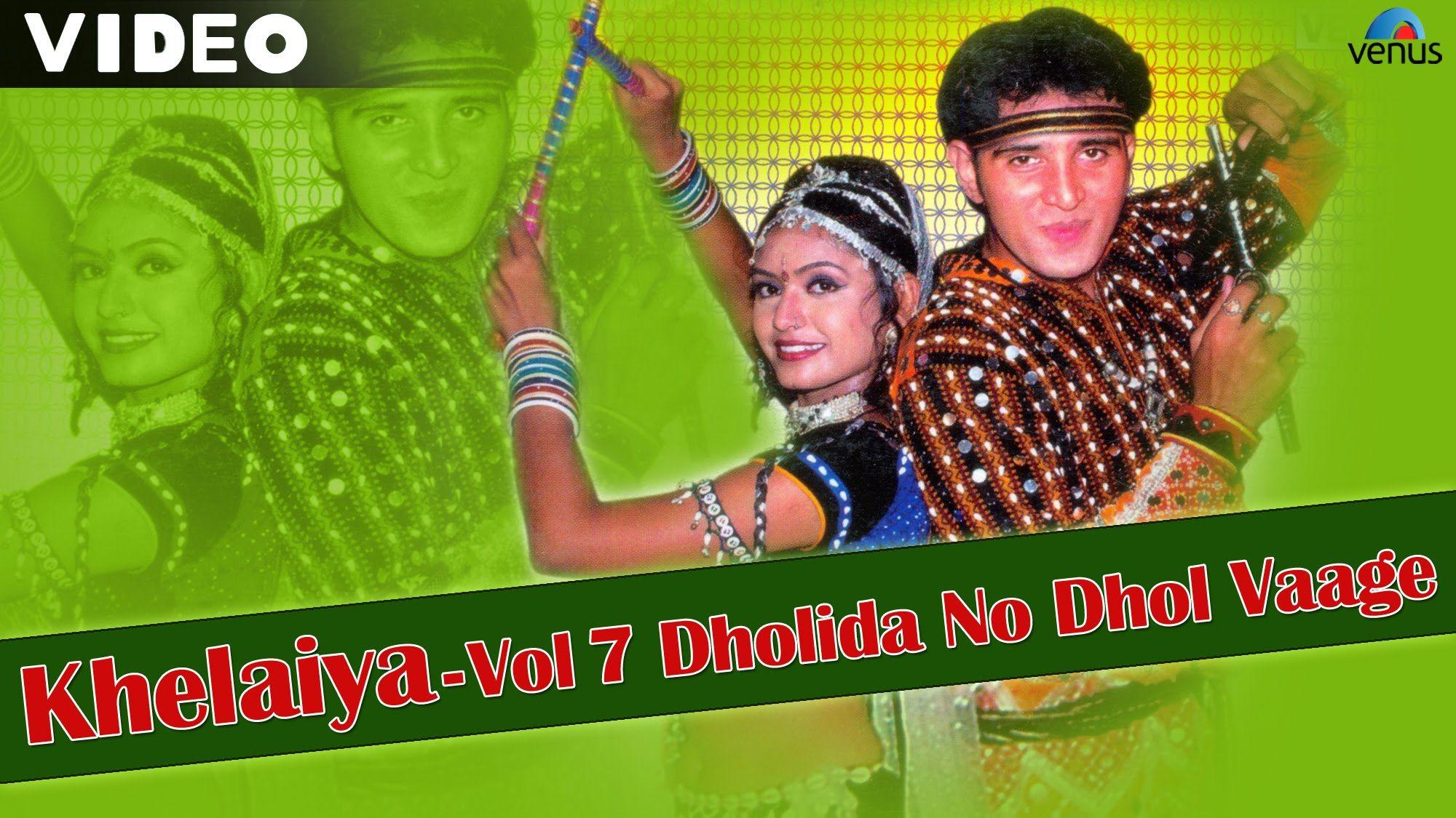 Khelaiya Vol 7 Dholida No Dhol Vaage Latest Gujarati Garba Songs Gujarati Garba Songs Garba Songs Navratri Songs