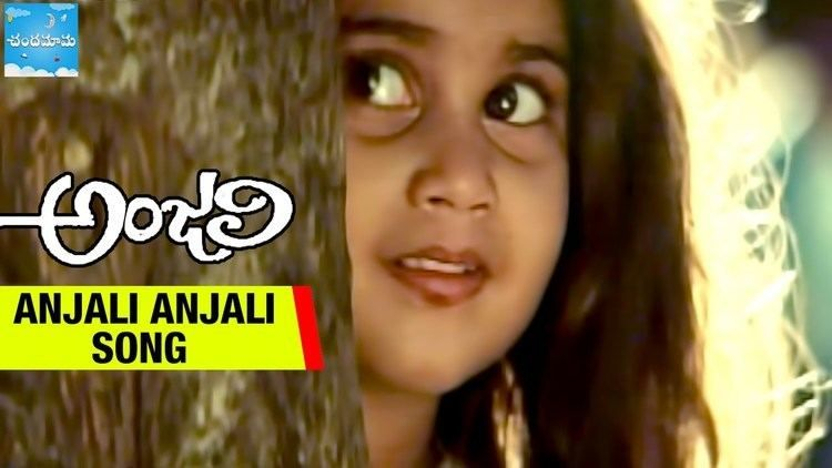 Anjali Anjali Song Lyrics From Anjali Telugu Movie Songs Lyrics Song Lyrics