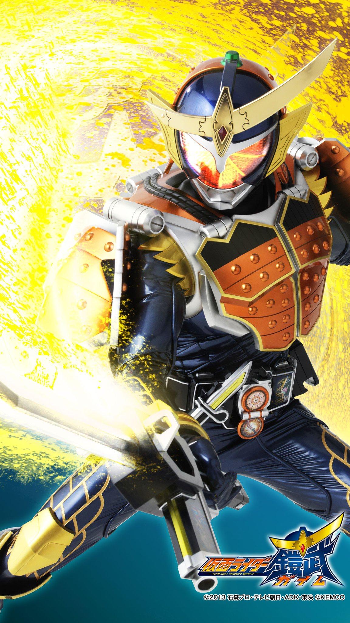 Kamen Rider Gaim Orange Arms Kamenrider Maskedrider 仮面