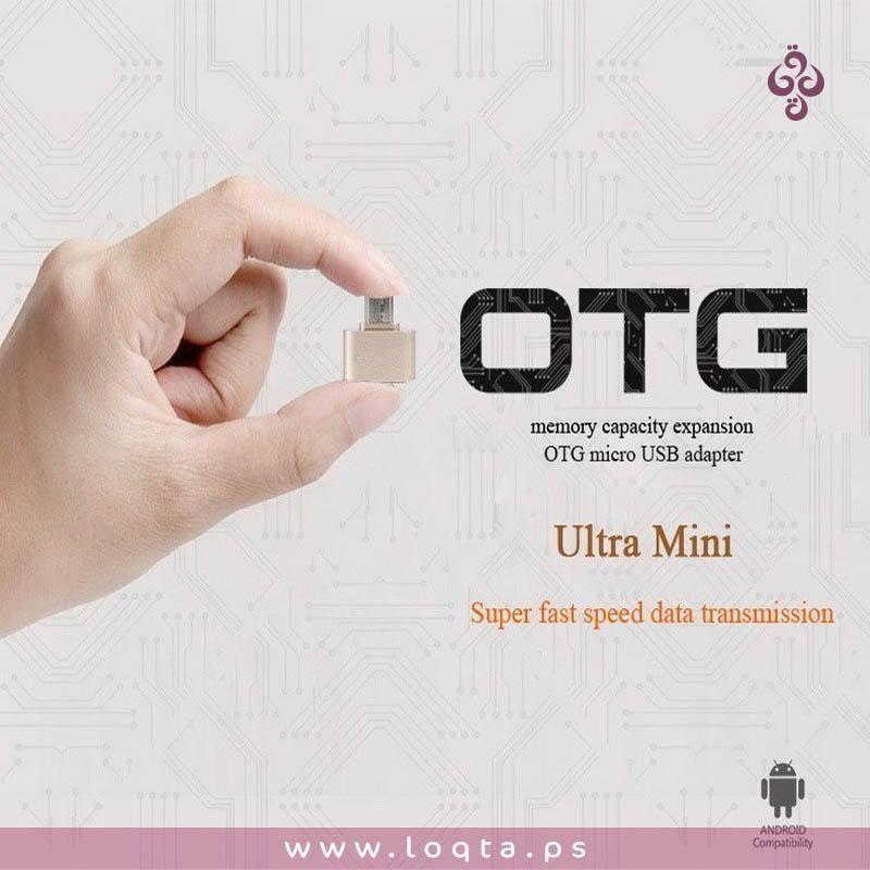 Otg Usb Plug تحويلة يو أس بي للهواتف الذكية جودة عالية سرعة النقل ذات حجم صغير المضيف مزود للطاقة أما Data Transmission Usb Adapter Iphone Phone Cases