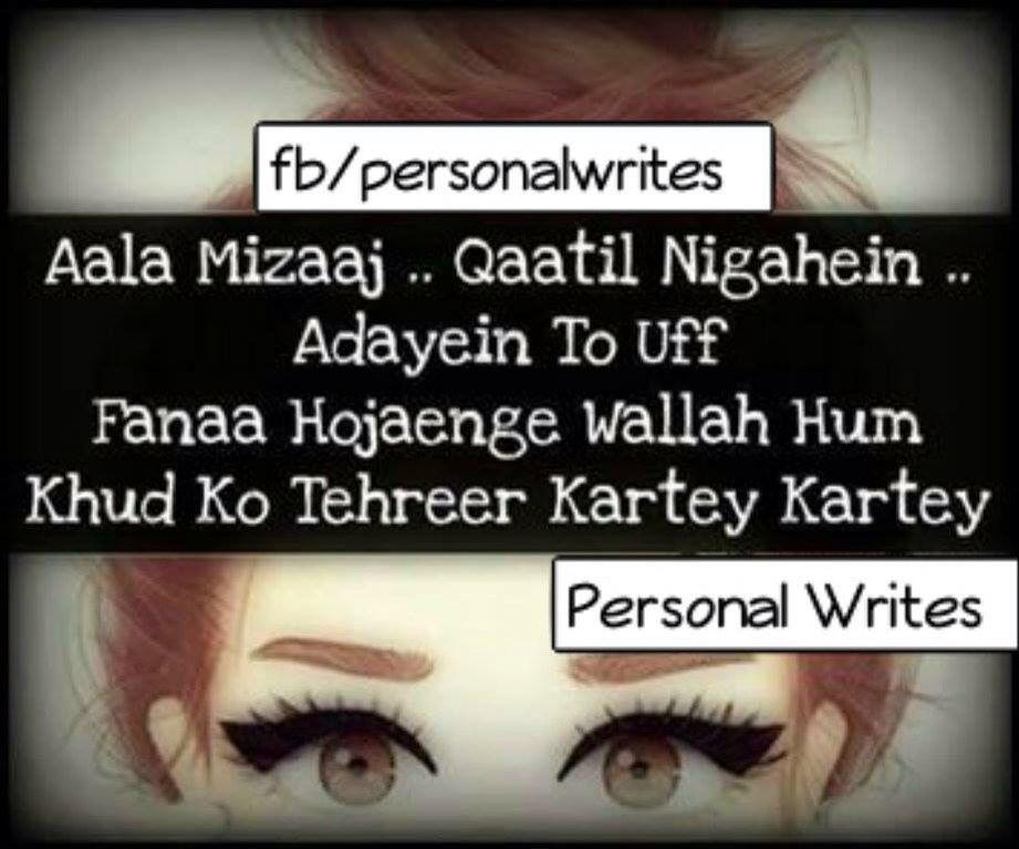 Killer eyes | Sher-o-shayari | Funny quotes in urdu
