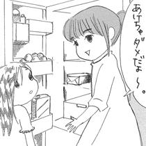 なお ちゃん ダウン症