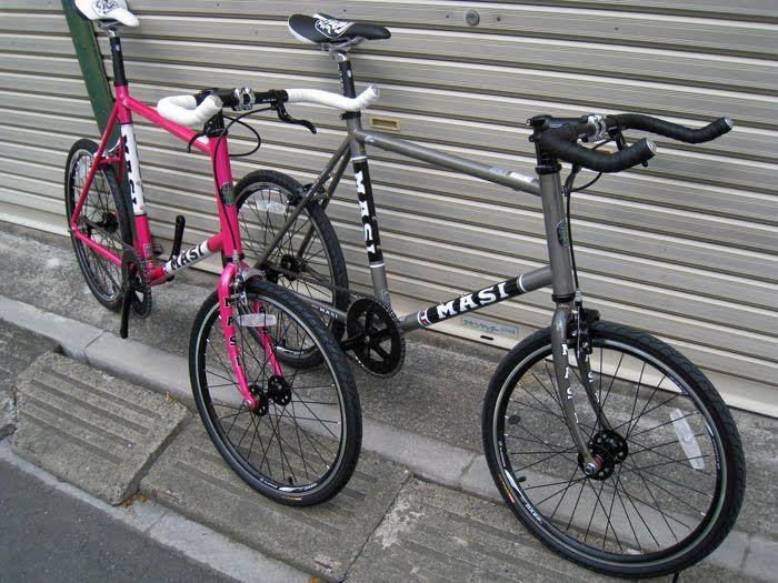 466a52d9481 Masi Mini Velo Bikes Related Keywords - Masi Mini Velo Bikes Long Tail  Keywords KeywordsKing