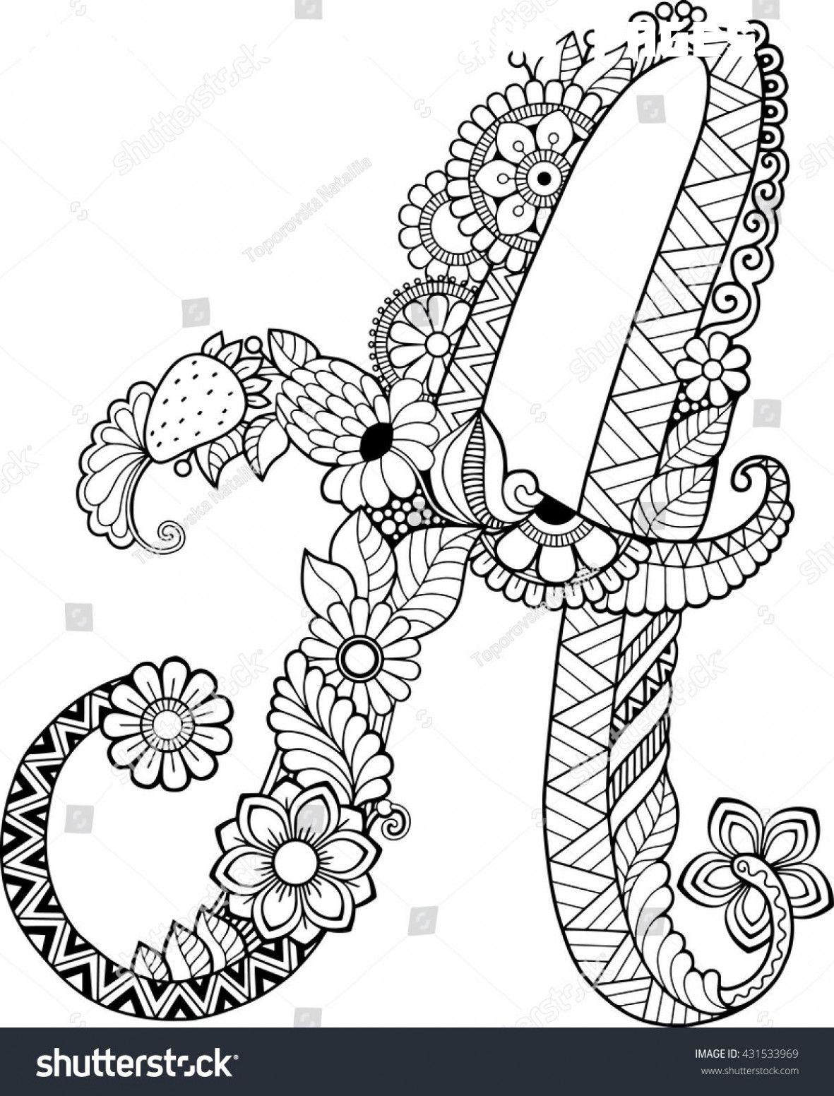 Free Printable Alphabet Coloring Letter R With Pattern For Kids And Adults Free Stencils Printables Alphabet Coloring Pages Free Stencils Printables Templates