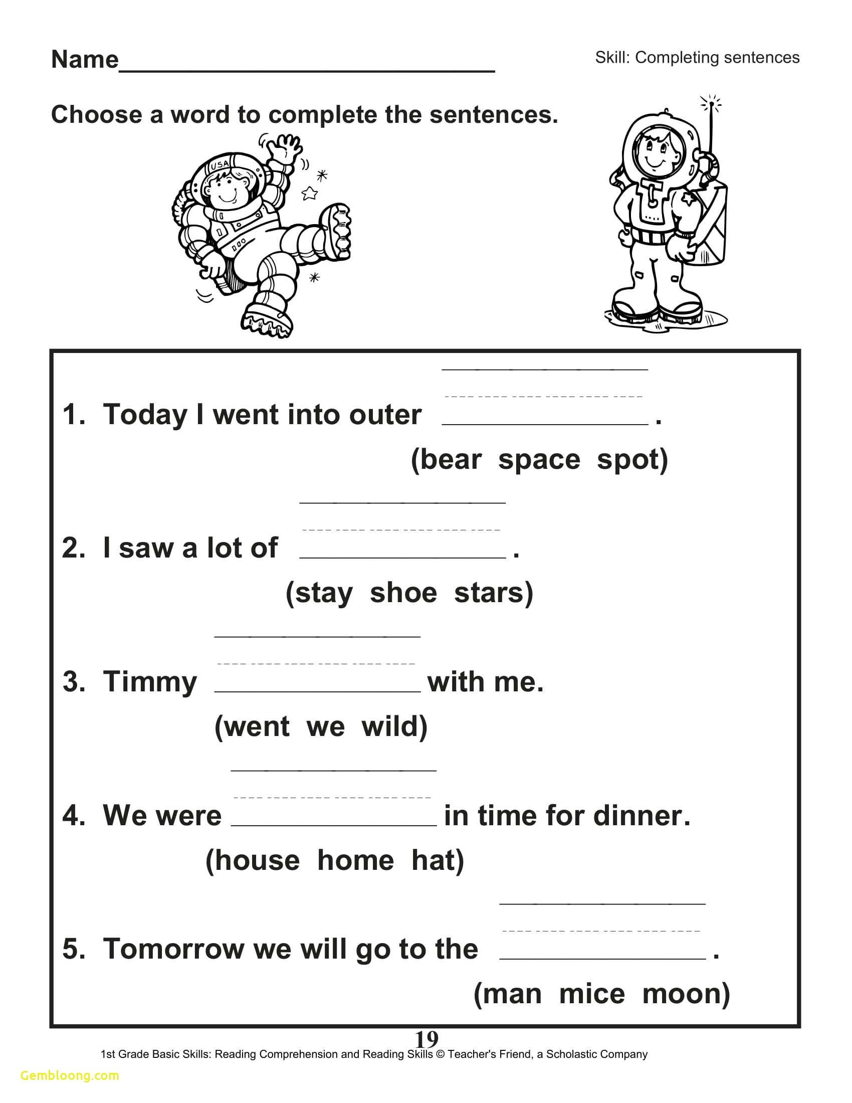 Official Addition And Subtraction Worksheets 1st Grade Worksheet Printable First Grade Worksheets Reading Worksheets Kindergarten Reading Worksheets [ 2200 x 1700 Pixel ]