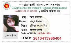 Voter Id Card CorrectionProcess National Identity Bangladesh