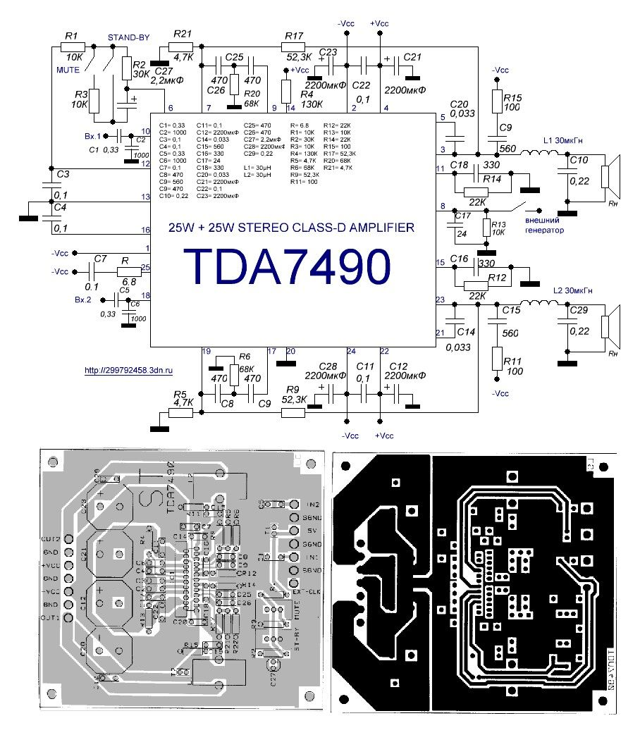 A Power Amplifier Btl Is Like Two Otl So Suppose Low Voltage Circuit Using Tda7052 Eleccircuit Schematic High Tda7490 Diagramas Electronicos Pinterest Audio And Rasberry Pi