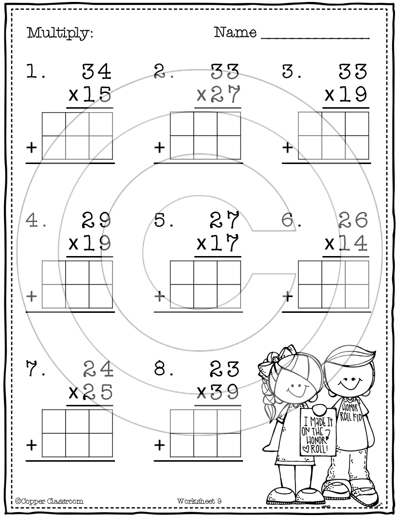 Basic 2Digit by 2Digit Multiplication with Regrouping