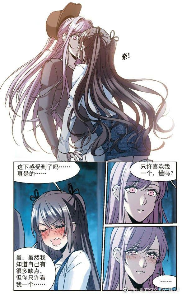 Ghim của Winter Nguyễn trên Huyết Tộc Cấm Vực Manga, Tóc