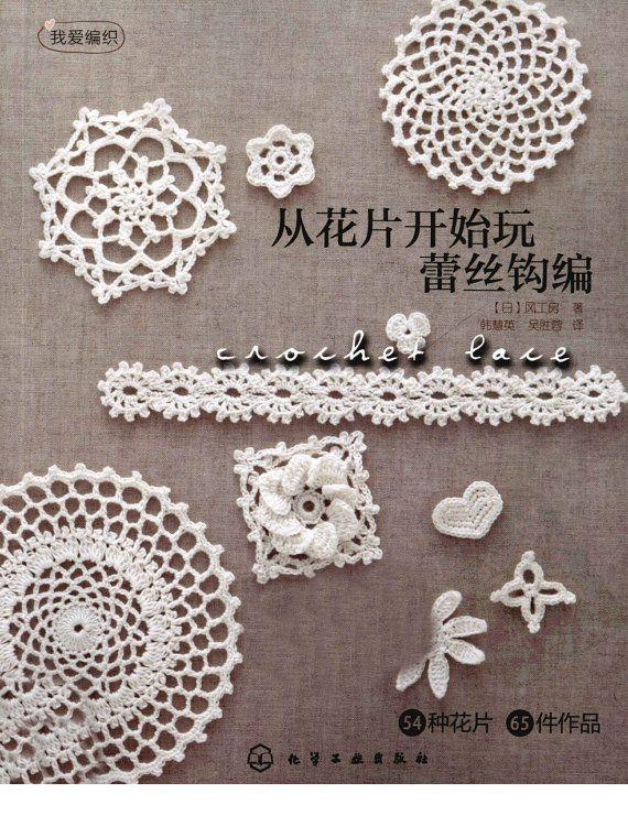 Japanese Crochet Book Crochet Doily Doilies Pattern Crochet Lace