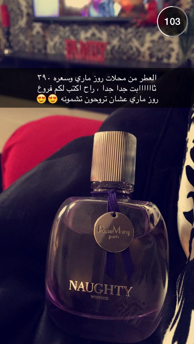 Pin By Bero Sh On عطور Perfume Fragrances Perfume Rollerball Perfume