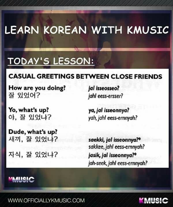 Learn korean casual greetings between close friends learn korean learn korean casual greetings between close friends m4hsunfo