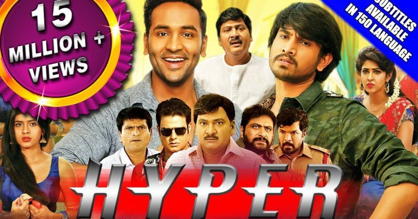Hyper (Eedo Rakam Aado Rakam) 2018 New Released Full Hindi