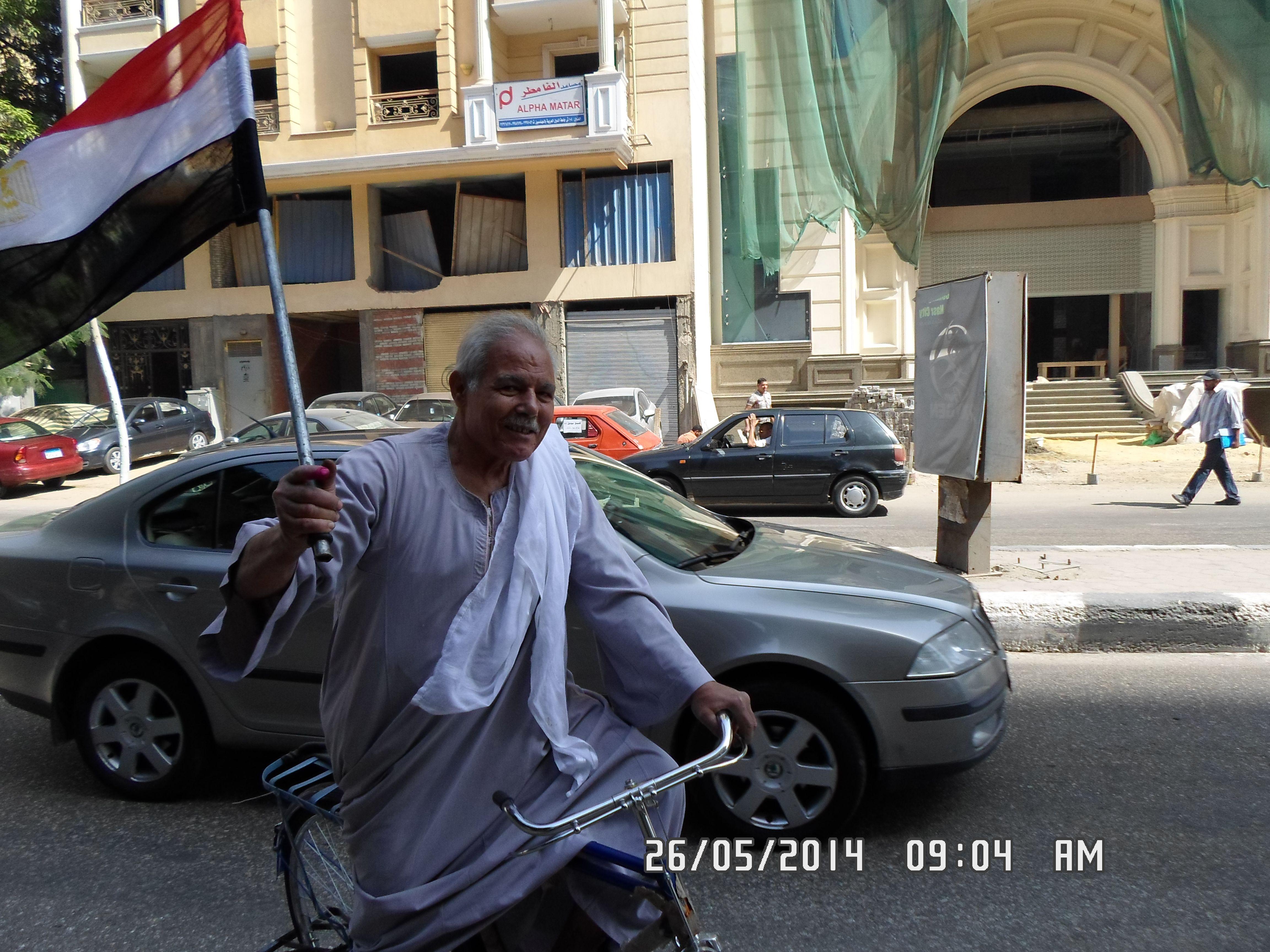 Egypt 2014 election