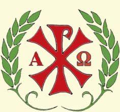 El crismón. El emblema de un imperio romano ya convertido al cristianismo.