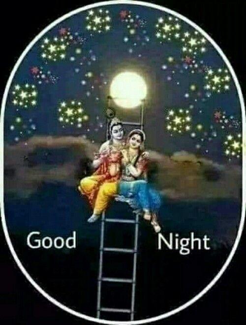 Pin By Narendra Pal Singh On Prabhu Ji Evening Night Good Night