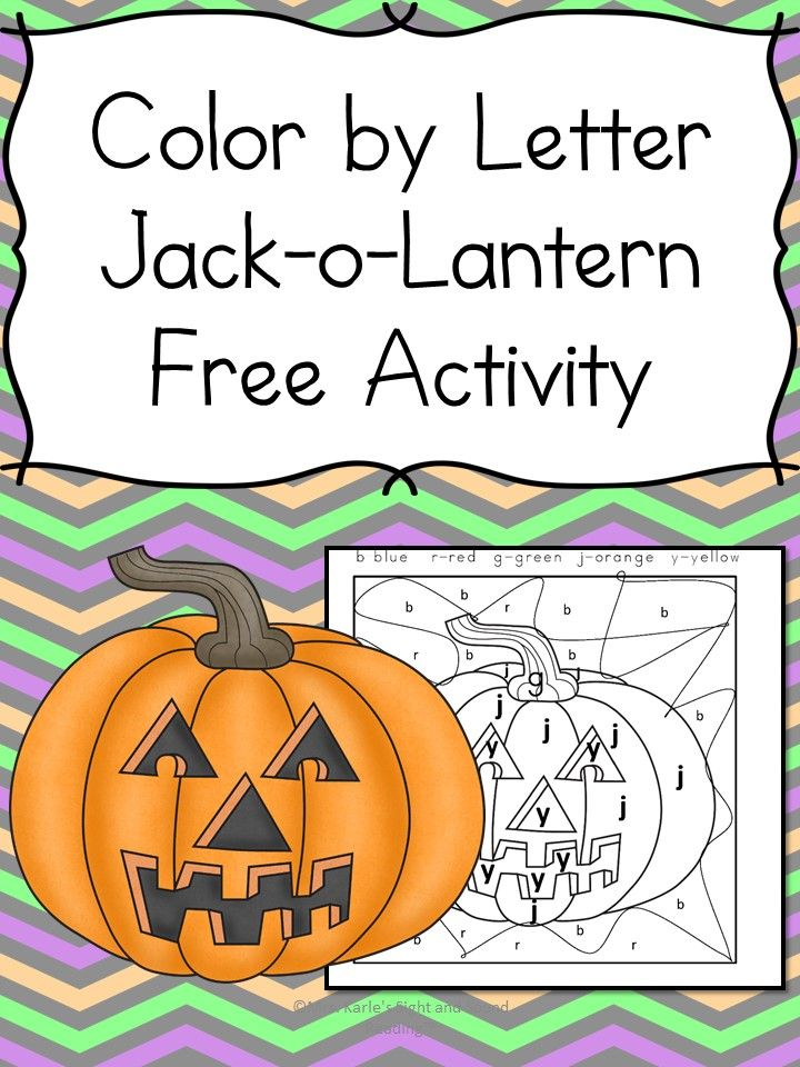 Free Color by Letter Jack-o-Lantern!