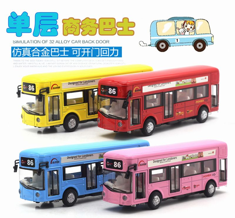 Commercial Buses City Bus Air Conditioning Bus Model Children S Toy Car Model Pull Back Car Light And Sound Toy Cars For Kids Car Model Childrens Toy