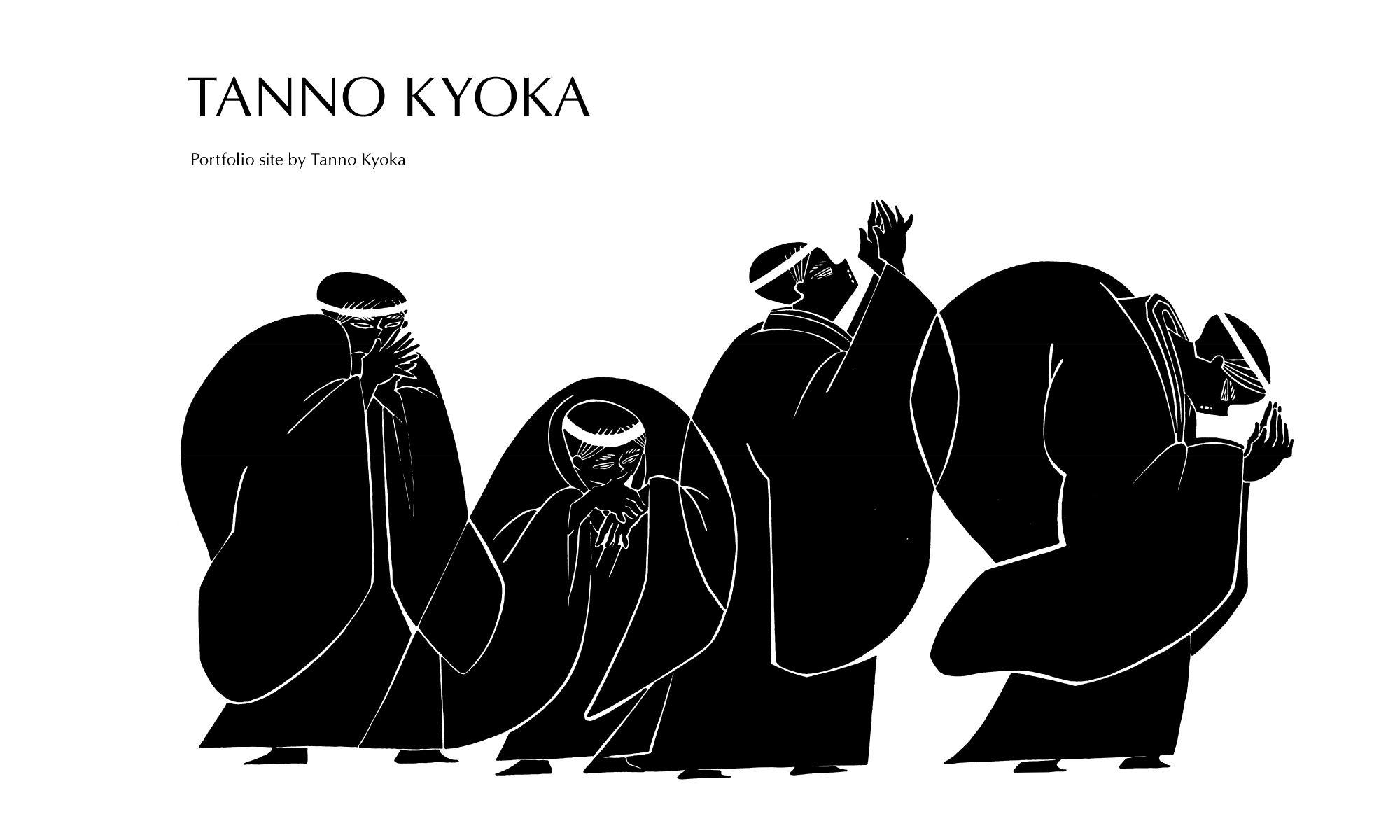 Tanno Kyoka Nipponia山田和寛 新書体ヱナのwebイラスト 燕 2020 イラスト 新書 体