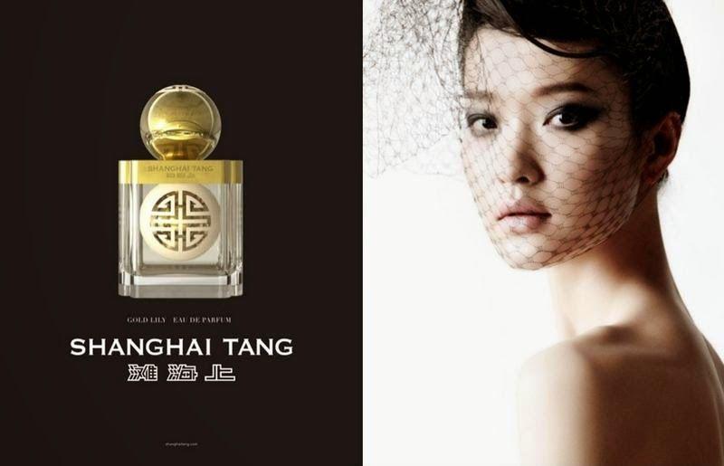 ASIAN MODELS BLOG: AD CAMPAIGN: Du Juan for Shanghai Tang Silk Road Fragrance, Spring/Summer 2015