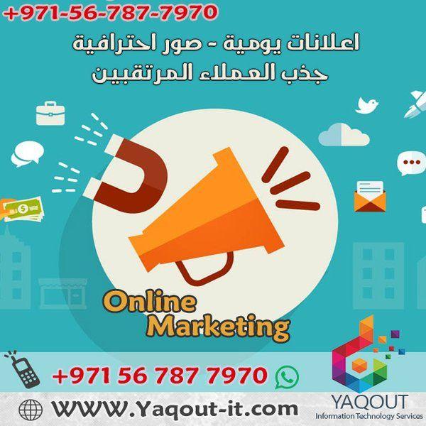 Login Or Sign Up Information Technology Services Information Technology Online Marketing