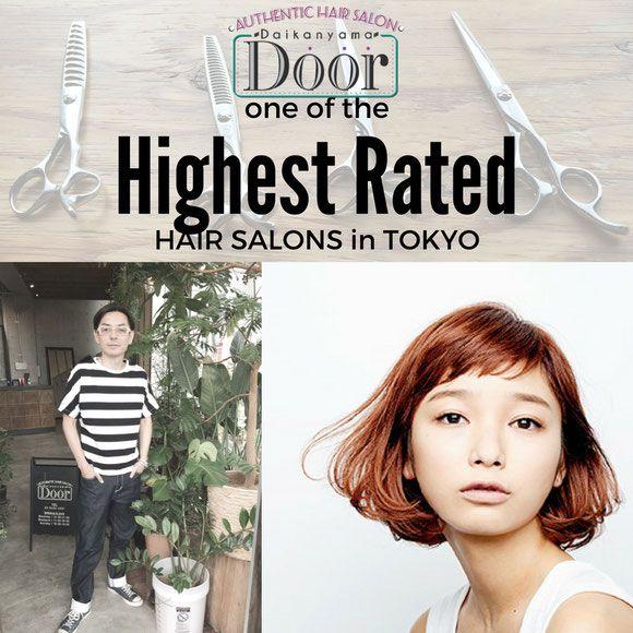 Good Rated Hair Salons Near Me